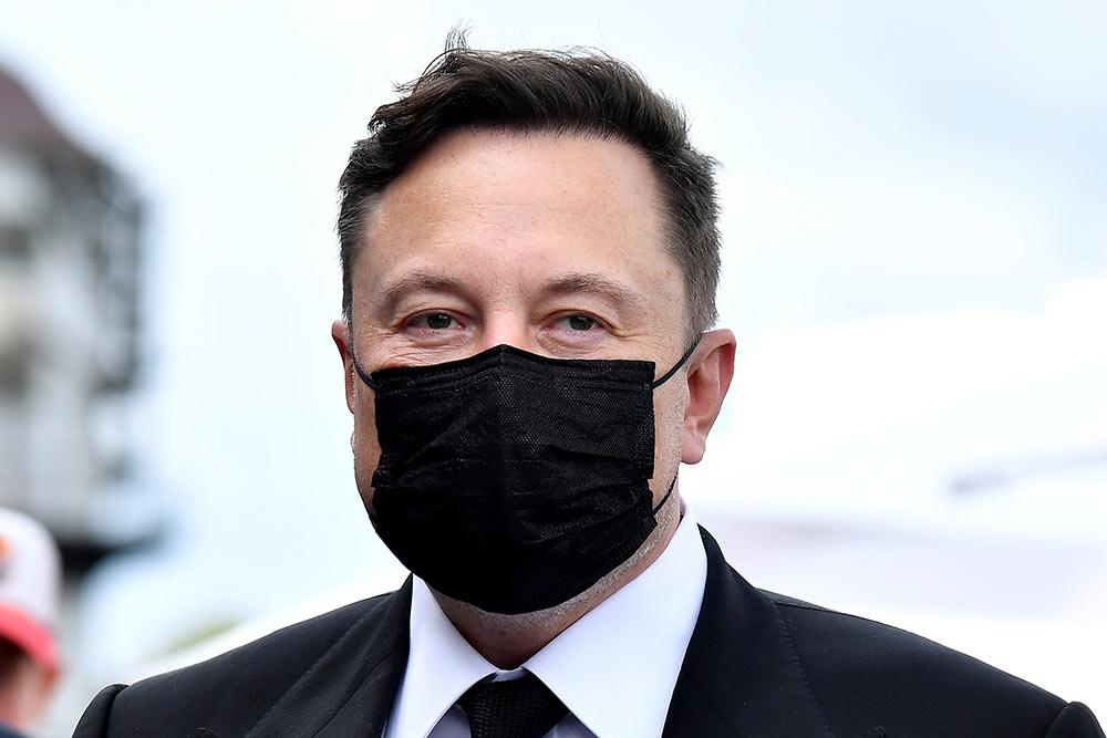 Elon-Musk-und-Bitcoin